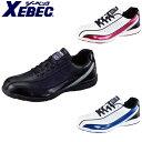 XEBEC|ジーベック|安全靴|セフティシューズ 85122