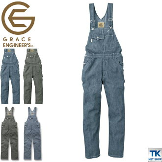 Salopette fashion hickory stripe overall GRACE ENGINEER's SK STYLE sk-ge807-b