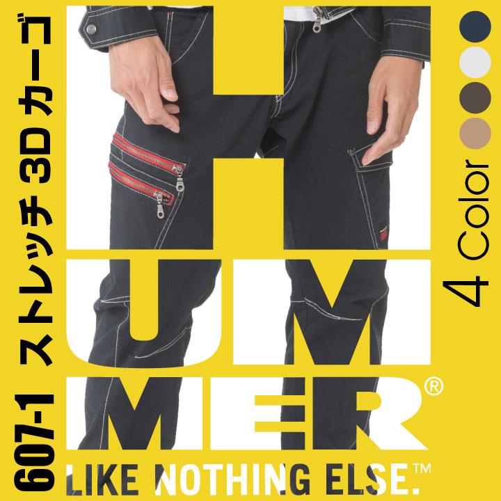 ストレッチ3Dカーゴパンツ HUMMER ハマー カーゴ パンツ 作業ズボン 作業着 カジュアルユニフォーム at-607-1