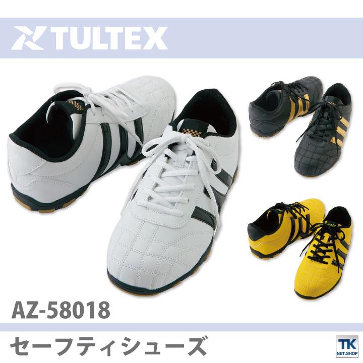 ●エントリーでポイント10倍 安全スニーカー 安全靴 鋼製先芯 TULTEX タルテックス ひも セーフティースニーカー az-58018