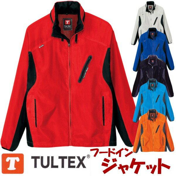 ブルゾン フードインジャケット TULTEX 撥水・防風イベント・スポーツaz-10301-b