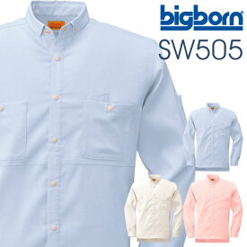 メンズ・レディース兼用2WAYシャツ ビッグボーン 作業服 作業着 ストレッチ 静電気帯電防止素材 透け防止 形態安定 UVカット 吸汗 速乾 おしゃれ bb-sw505-b