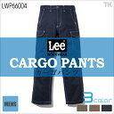 Lee カーゴパンツ メンズ ワークパンツ 作業ズボン Lee WORKWEAR ストレッチダック リー CARGO PANTS bm-lwp66004