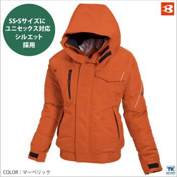 BURTLEバートル防寒ジャンパー作業服作業着防寒着防寒服防寒ブルゾン軽量・防風・保温設計bt-7210