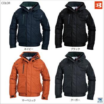 ●エントリーでポイント10倍バートル防寒着防寒ブルゾンポリエステル100%防寒服防寒ジャンパー作業服作業着bt-7210