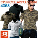 【エントリーで10倍】オープンカラーポロシャツ【ゆうパケット便送料無料】インナーシャツ 半袖ポロ BURTLE バートル …