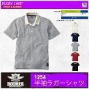 半袖ラガーシャツ 作業服 作業着 作業シャツ 半袖ラガーシャツ cs-1254