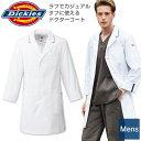 【ポイント10倍】ドクターコート ディッキーズ Dickies 白衣 長袖 おしゃれ 男性用白衣 メンズ fo-1538pp