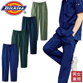 スクラブ ディッキーズ Dickies パンツ おしゃれ 男女兼用 fo-5020sc