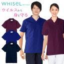 抗ウイルス加工スクラブ ホワイセル WHISEL 自重堂 半袖 チームスクラブ 白衣 メディカルウェア 医療 美容 介護 ユニ…