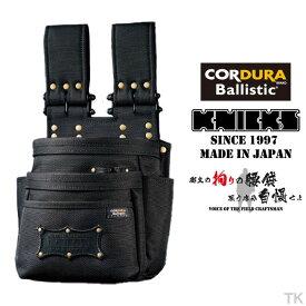 KNICKS ニックス チェーンタイプ3段腰袋 BA-301DDX ブラック nx-ba-301ddx