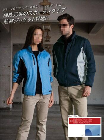防寒ブルゾン防寒服防寒着カラー軽量防寒ジャケット防寒素材ss-ag31330