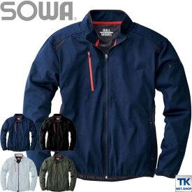 ストレッチウインドブレーカー スポーツテイスト 防風 防寒服 sw-43301