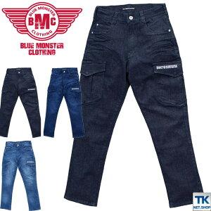 【即日出荷】 ストレッチデニム ミリタリーカーゴパンツ BMC×WORK ブルーモンスタークロージング BLUE MONSTER CLOTHING 作業ズボン オールシーズン 作業服 作業着 カーゴパンツ 年間 rs-bmw78c-b