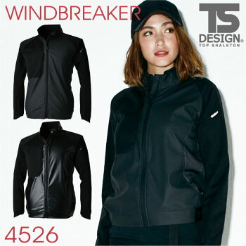 TSDESIGN(藤和)ストレッチウインドブレーカージャケット超軽量ストレッチ防風高機能TOWA4526