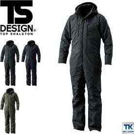 防寒つなぎ ライトウォームオーバーオール 綿100% 防寒服 防寒着 TS DESIGN Winter Clothes 藤和 つなぎ 冬用 tw-5120