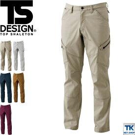 作業服 作業着 作業ズボン 年間用 ハイブリッドワーキング メンズカーゴパンツ 藤和 カーゴパンツ 年間 tw-3514-b