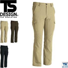 作業服 作業着 作業ズボン メンズカーゴパンツ タフ超軽量の無重力パンツシリーズ メンズパンツ 介護 4WAYストレッチ素材 藤和 カーゴパンツ tw-84614-b