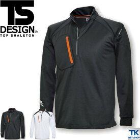 長袖ハーフジップシャツ スポーツウェア FLASH IMPACT 消臭・吸汗速乾 藤和 長袖シャツ tw-5025-b