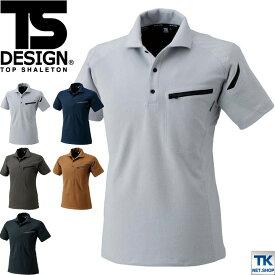 半袖ポロシャツ(肩刺し子) 作業服 作業着 作業シャツ COLOR LAB カラーラボ 藤和 半袖ポロシャツ tw-51055-b