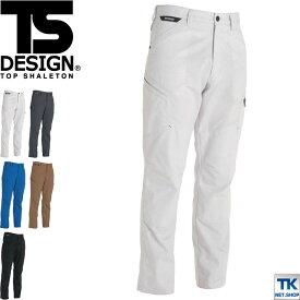 作業ズボン 作業服 作業着 リップストップ メンズ カーゴパンツ COLOR LAB. 藤和 tw-6114-b