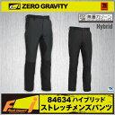 作業ズボン 作業服/作業着 超軽量の無重力ゾーンシリーズ メンズパンツ ストレッチ素材スラックスtw-84634