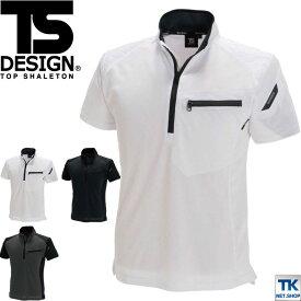 半袖シャツ 作業服 作業着 作業シャツ ドライメッシュ ワークニット半袖シャツ 無重力ゾーン 藤和 tw-846355