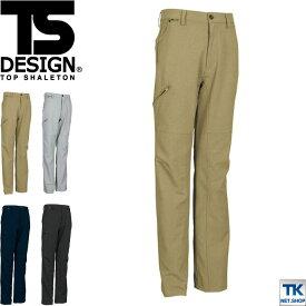 作業服 作業着 作業ズボン 超軽量の無重力パンツシリーズ メンズパンツ(脇ファスナー付き)介護 4WAYストレッチ素材 パンツ 藤和 スラックス tw-8464-b