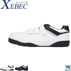 安全靴 ジーベック ローカット マジックテープ おしゃれ セーフティーシューズ ツートンカラー 男女兼用 メンズ レディース スニーカー XEBEC xb-85404