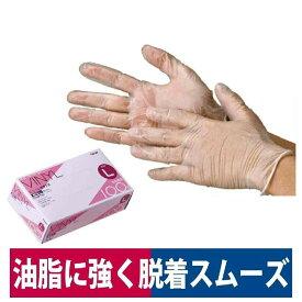 使い捨て手袋 油・洗剤に強い ビニール極薄手袋 粉なし 100P 介護 清掃 S/M/L 川西工業 2023