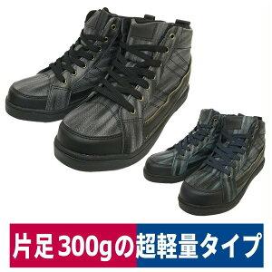 作業靴 安全靴 鉄先芯入り 防水 セーフティスニーカー ミッドカット ケイゾック FKS-3100