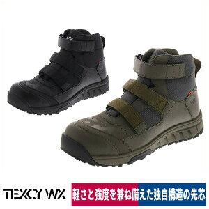 作業靴 安全靴 セーフティスニーカー ハイカット テクシーワークス 耐油 樹脂先芯 アシックス商事 WX-0008