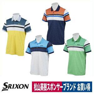 ゴルフシャツ スリクソン Srixon ゴルフ メンズウェア 春夏 半袖 UVカット ポロシャツ 2019