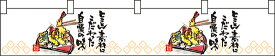 天ぷら柄 とことん素材に カウンター横幕 No.21889 業務用 販促 集客 店舗用