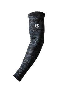 BURTLE アームカバー バートル 4043 アームサポーター スポーツ メンズ かっこいい おしゃれ ストレッチ 吸汗速乾 消臭 接触冷感 冷たい 冷える 夏物