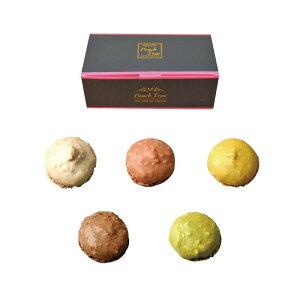クッキー詰め合わせ ピーチツリー ブラックボックスシリーズ マカロン 3箱セットスウィーツ お土産 お菓子