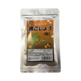 桜井食品 有機黒こしょう(粒)詰替用 25g×12個【送料無料】