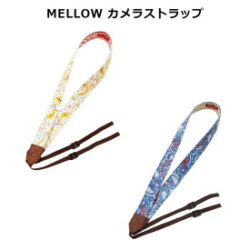MELLOW カメラストラップ【送料無料】