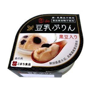 こまち食品 豆乳ぷりん 12缶セット