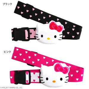 Hello Kitty ハローキティ スーツケースベルト ワンタッチベルト ハートドットキャラクター おしゃれ かわいい