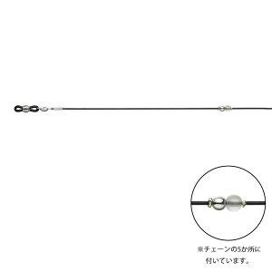 メガネチェーン FG-10 ブラック Z5050