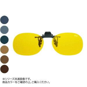偏光サングラス ER(エロイコ) クリップオン 二眼タイプ BV-27