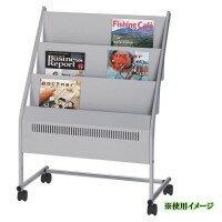 サンケイ マガジンラック MGR-330【送料無料】
