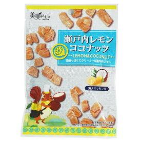 福楽得 美実PLUS 瀬戸内レモンココナッツ 33g×20袋【送料無料】