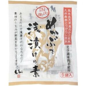 めかぶで浅漬けの素 (7g×5袋)16セット J10-001きゅうり 海藻 健康