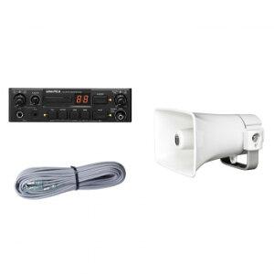 車載アンプ・スピーカーセットA 10W 24V SDレコーダー付 NDS-104A・CK-231/10・LS-404