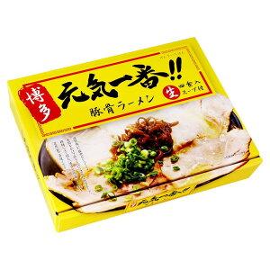 銘店ラーメンシリーズ 博多ラーメン 博多元気一番!! (大) 4人前 18セット PB-151