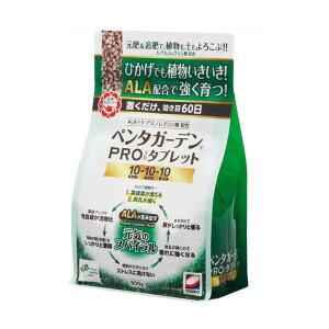 日清ガーデンメイト ペンタガーデンPROタブレット 800g×3袋花木 イチゴ 固形肥料