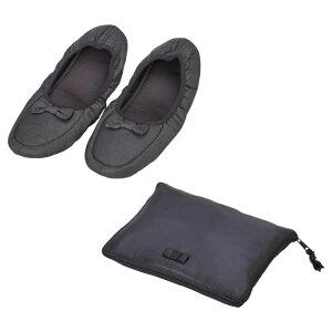 携帯用 折りたたみスリッパ 収納袋付き ブラック K-522ポケッタブルシューズ 携帯 入学式