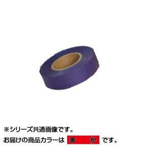 紙テープ あか 10巻入 TP-1 5セット
